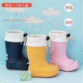 兒童雨鞋男童女童防滑水鞋(3色)寶寶膠鞋防水中筒靴子套鞋SX1305