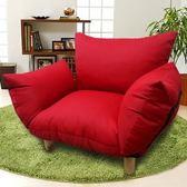 【KOTAS】北歐風記憶沙發休閒椅(單人)紅
