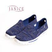 JANICE-「超彈力」柔軟舒適休閒鞋 652037-07(藍)