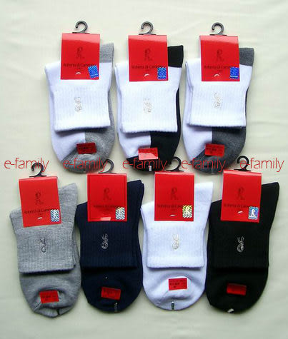 諾貝達單面刺繡1/2休閒襪R7220(台灣製)3雙入  (配色)