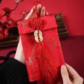 新年紅包 婚禮婚慶紅包利是封布藝錦緞流蘇大紅包結婚創意改口費萬元紅包袋 交換禮物