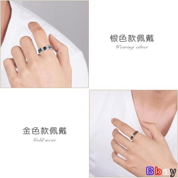 【貝貝】鈦鋼男士戒指韓版個性人男戒單身食指環簡約尾戒小指