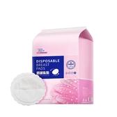 146片裝防溢乳墊 一次性超薄産婦防漏溢乳貼 哺乳期迷你隔奶墊