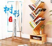 創意書櫃 歐意朗 書架書櫃落地簡約現代置物架簡易學生創意書架儲物陳列DF 免運