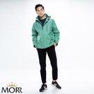 【MORR】Techler 流線剪裁機能防水外套 【青石綠】防水/透濕/透氣/戶外活動
