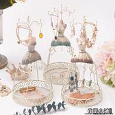 首飾架 復古首飾架歐式項錬架耳環展示架飾品架擺件