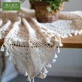 田園布藝手工鉤針蕾絲流蘇定做桌布桌旗溫馨舒適茶几布沙發布