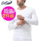 【Crocodile】鱷魚厚棉長袖圓領衫 2件組