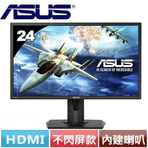 ASUS華碩 VG245H 24型 電競寬螢幕