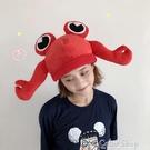 日系ins網紅卡通搞怪萌帽子女學生可愛大眼睛螃蟹頭套帽拍攝道具 交換禮物 交換禮物