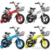 兒童自行車飛鴿男孩童車1416寸2-3-4-6-7-8-9-10歲女寶寶腳踏單車 igo漾美眉韓衣