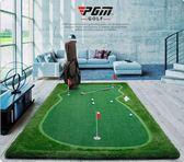 PGM 室內高爾夫果嶺 迷你套裝 辦公室推桿練習器 NMS小明同學