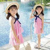泳裝-佑游兒童泳衣女孩中大童連體公主裙式可愛韓國防曬小孩女童游泳衣-奇幻樂園