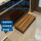實木腳踏板沙發鋼琴墊腳凳辦公室兒童木喂奶家用陽台台階廚房增高 樂活生活館