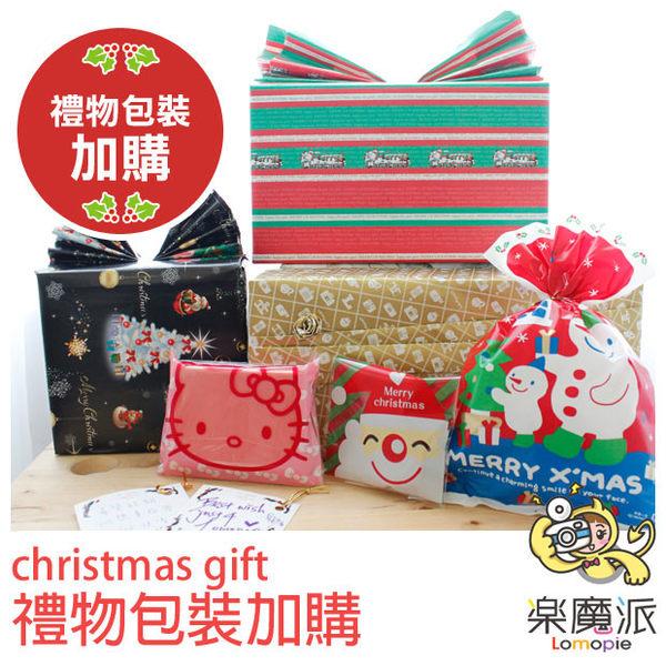 交換禮物 禮物包裝 加購 MINI70 8 25 拍立得 KITTY 尾牙 抽獎 情人節 禮物