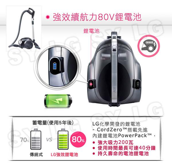 出清 福利品★【LG樂金】圓筒式變頻無線吸塵器 /質感銀VC74070NCAQ