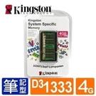 Kingston NB-DDRIII 1333 4G for Sony NB