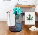 家辦公室無蓋紙簍大號鐵絲網 用垃圾桶筒筐衛生間廚房臥室酒店茶幾「時尚彩紅屋」