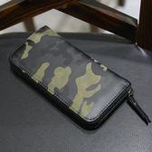 新款迷彩長款錢包男士時尚拉鍊錢夾青年個性潮牌手包   東川崎町