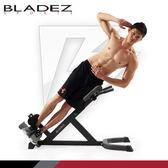 【BLADEZ】RC1-羅馬椅-腹/背伸展訓練器