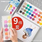 固體水彩顏料畫筆套裝初學者手繪成人36色兒童畫畫顏料水洗幼兒美術用品繪畫水粉 交換禮物