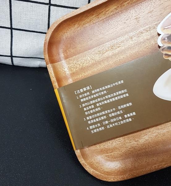 簡約輕食原木長方形托盤 小 木托盤 長方型托盤 木製餐盤 原木餐盤