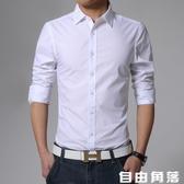長袖襯衫男年輕人男衫衣寸衫襯褂青少年西裝襯衣韓版薄款夏季長款 自由角落