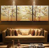 卓畫發財樹沙發背景墻畫現代3D立體浮雕壁畫三聯客廳裝飾畫掛畫igo 依凡卡時尚