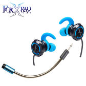 【FoxXRay 狐鐳】聯星響狐電競耳機麥克風(FXR-SAC-01)