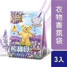 熊寶貝衣物香氛袋薰衣21g【愛買】...
