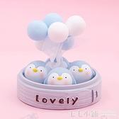 少女心生日禮物女送女友閨蜜朋友姐姐雜貨店實用情人節創意小可愛