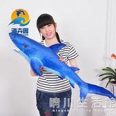 仿真鯊魚毛絨玩具白鯊公仔兒童生日禮物鯨魚娃娃個性抱枕創意靠墊 晴川生活館