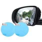 汽車後視鏡防雨貼膜(正圓款95x95mm)一對入【小三美日】