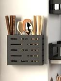 廚房置物架 不銹鋼廚房置物架家用品免打孔壁掛式刀具收納刀架筷子筒瀝水掛架