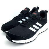 《7+1童鞋》 男款  ADIDAS FLUDCLOUD NEUTRAL M 輕量 慢跑鞋 7326  黑色