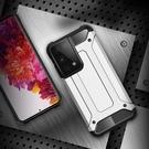 三星Note20/10/9/8金剛鐵甲防摔保護殼 SamSung保護套 Galaxy n20 Ultra手機套 素面皮套三星note 10pus手機殼