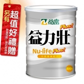 來而康 益富 益力壯Plus 營養均衡配方奶粉 六罐販售 加贈6包隨身包 滿3800送轉轉罐