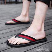 人字拖男涼拖鞋男士夾腳沙灘鞋休閒夏季潮流防滑個性時尚室外穿 古梵希