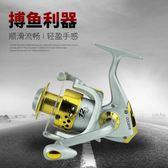 漁線輪魚輪魚輪魚線輪釣魚海竿輪海釣輪塑料頭 銀黃 js2814『科炫3C』