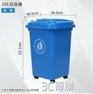銳拓帶輪子大垃圾桶大號環衛商用戶外分類箱廚房帶蓋方形家用北京HM 3C優購