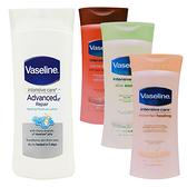 Vaseline 凡士林 身體乳液 400ml 潤膚露 專業修護 保濕身體乳液 0369 潤膚乳液