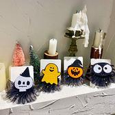 【BlueCat】萬聖節 俏皮南瓜蜘蛛網紗髮夾 髮飾 夾子 兒童 裝扮 裝飾 幽靈 骷髏