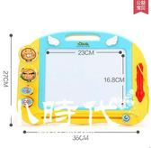 兒童畫畫板磁性寫字板筆 彩色涂鴉板 玩具 HB-20