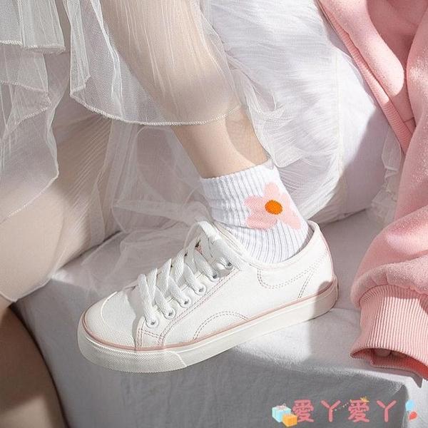 小白鞋日系小白鞋女森系夏季薄款透氣帆布鞋女泫雅風韓版百搭學生板鞋子 愛丫 免運