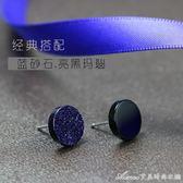 黑瑪瑙925純銀男士耳釘單只潮學生個性韓國耳環創意氣質女簡約艾美時尚衣櫥