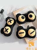 眼罩睡眠夏季專用緩解眼疲勞搞怪可愛卡通冷熱敷兒童【慢客生活】