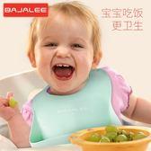圍兜寶寶吃飯硅膠圍兜嬰兒童立體防水飯兜喂食圍嘴超軟小孩口水兜免洗 即將下架