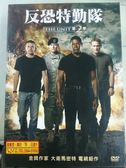 R14-014#正版DVD#反恐特勤隊 第二季(第2季) 5碟#影集#影音專賣店