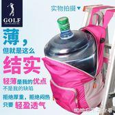 GOLF折疊雙肩包女書包超輕便攜旅行皮膚包登山出游戶外運動背包男 糖糖日系森女屋