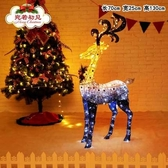聖誕節裝飾品聖誕鹿拉車發光套餐雪橇車酒店聖誕裝飾品大型聖誕場景布置鐵藝鹿 免運 零度